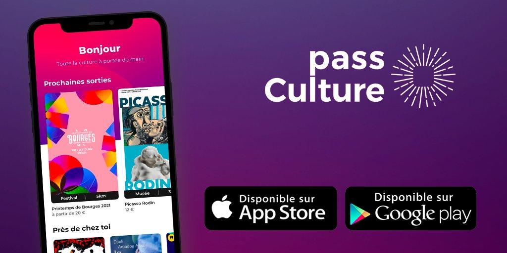 Le Pass Culture : c'est maintenant !